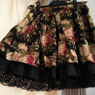 アトリエボズ(ATELIER BOZ)のMIHO MATSUDA 薔薇柄スカート(ひざ丈スカート)