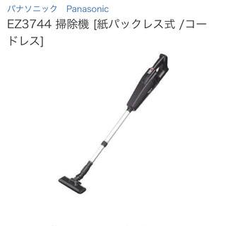 パナソニック(Panasonic)のパナソニック コードレス掃除機(工事用)(掃除機)