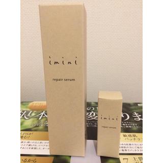セシール(cecile)のイミニ リペアセラムi 50ml +5ml(オールインワン化粧品)