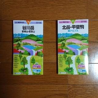 ※たこニャン様専用 山と高原地図 谷川岳+北岳 (地図/旅行ガイド)