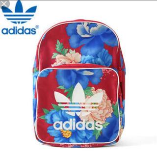 アディダス(adidas)のadidas Originals×The Farm Company (リュック/バックパック)