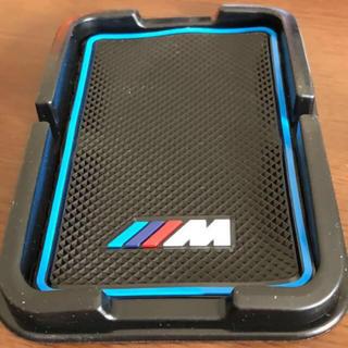 BMW - BMW ノンスリップマット Mロゴ青 ダッシュボード&リア 滑り止め 未使用品