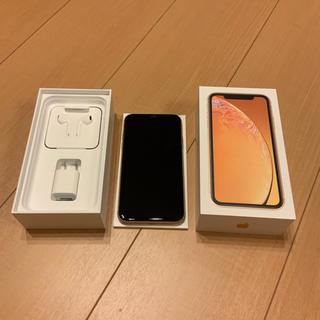 アップル(Apple)のiPhoneXR イエロー 64GB SIMフリー(スマートフォン本体)