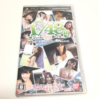 バンダイナムコエンターテインメント(BANDAI NAMCO Entertainment)のAKB1/48 アイドルとグアムで恋したら… 期間限定生産版(家庭用ゲームソフト)