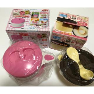 離乳食 ベビー調理器 9点セット & お釜ジャー(離乳食調理器具)