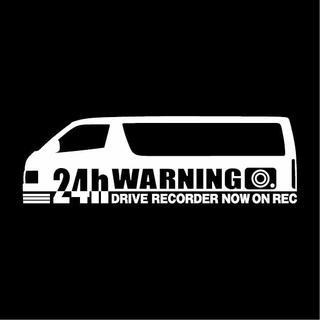 【ドラレコ】トヨタ ハイエース【200系】24時間 警告 ステッカー(セキュリティ)
