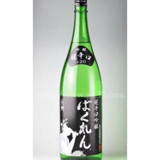 みかん様専用お酒1(その他)