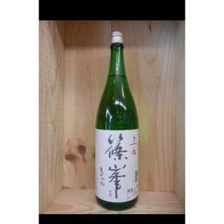 みかん様専用お酒2(その他)