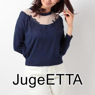 ジュジュエッタ(JugeETTA)の新品 ジュジュエッタ 刺繍 シースルー ニットプルオーバー(カットソー(長袖/七分))