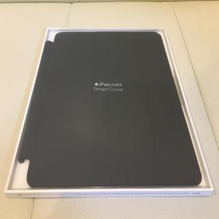 アップル(Apple)のiPad mini 5 Smart Cover チャコールグレイ スマートカバー(iPadケース)