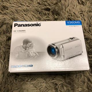 パナソニック(Panasonic)のパナソニック デジタルビデオカメラ v360ms HC-v360ms(ビデオカメラ)