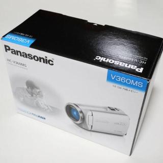 パナソニック(Panasonic)の【新品・未開封】 人気のホワイト♪♪  パナソニック HDビデオカメラ  (ビデオカメラ)