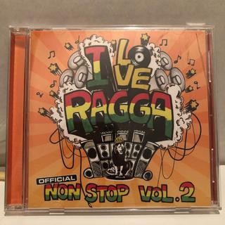 アイ・ラヴ・レゲエ VOL.2(ヒップホップ/ラップ)