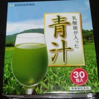 世田谷自然食品 乳酸菌 青汁 30包入 乳酸菌が入った青汁(青汁/ケール加工食品 )
