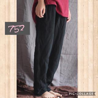752 新品 春夏 綿 麻 コットン リネン パンツ リネンパンツ ブラック 黒(カジュアルパンツ)