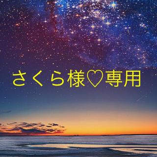 さくら様♡専用  カップスープ6個セット(インスタント食品)