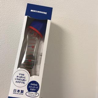 ミキハウス(mikihouse)の新品未使用 MIKIHOUSE ドクターベッタ 哺乳瓶(哺乳ビン)