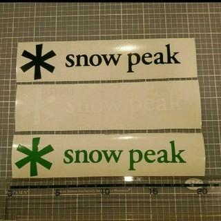 Snow Peak - スノーピーク ステッカー 白 1枚