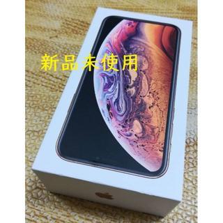 アイフォーン(iPhone)の新品 未使用 iPhone XS 64GB ゴールド(スマートフォン本体)