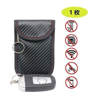 【最新版】スマートキー 電波遮断ポーチ リレーアタックによる車の盗難防止(セキュリティ)