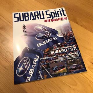 スバル(スバル)のSUBARU Spirit スバル スピリット 2019 大阪オートメッセ(モータースポーツ)