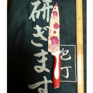 黒猫ジジ様専用(調理道具/製菓道具)