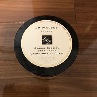 ジョーマローン(Jo Malone)の【ジョーマローン】☆お値下げ☆ボディクリーム オレンジブロッサム(ボディクリーム)