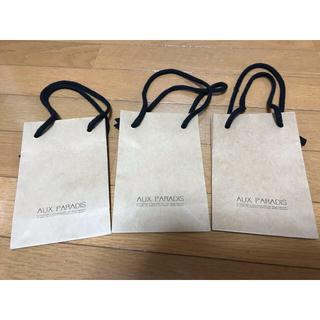 オゥパラディ(AUX PARADIS)のオゥパラディ ☆  ショッパー、紙袋(ショップ袋)