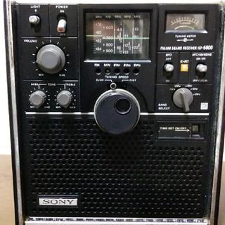 ソニー(SONY)のSONY icf-5800 5バンドラジオ AM/FM/SW1~3 ジャンク(ラジオ)