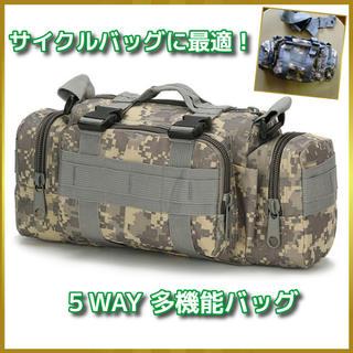 よっちさま専用 ミリタリー迷彩デザイン サイクルバッグ &ウエストバッグ(ボディーバッグ)