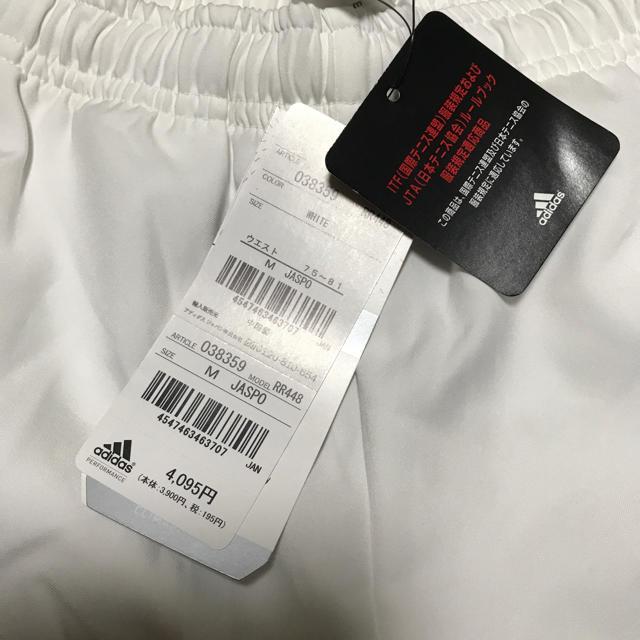adidas(アディダス)の新品 タグ付き adidas ショートパンツM スポーツ/アウトドアのテニス(ウェア)の商品写真