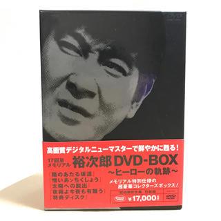 裕次郎DVD-BOX(日本映画)