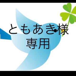 新作 ステンドグラス  青い鳥 & クローバー 飾り(モビール)