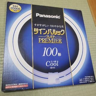 パナソニック(Panasonic)のツインパルックプレミア(蛍光灯/電球)