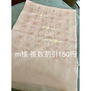 衿秀かわいいティーポット&カップの柄/ピンクに絞り正絹帯揚げ新品未使用(和装小物)
