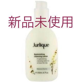 ジュリーク(Jurlique)の新品 ジュリーク クレンジング ローション (クレンジング/メイク落とし)