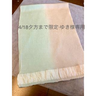 二色使い正絹帯揚げ/派手さのないミントグリーン×グレージュ/1箇所擦れありの美品(和装小物)