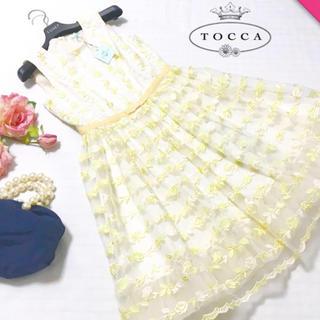 トッカ(TOCCA)の新品 トッカ 眠れる森の美女 150 ドレス ワンピース(ワンピース)