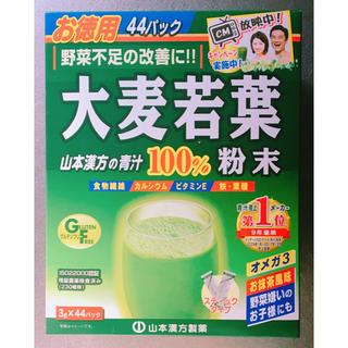 大麦若葉 青汁(青汁/ケール加工食品 )
