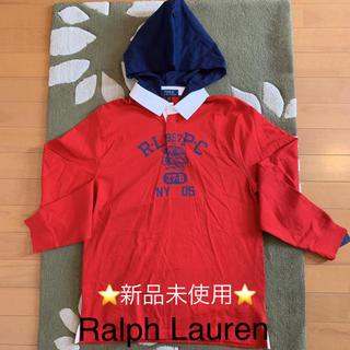 ラルフローレン(Ralph Lauren)の【新品】ラルフローレン  フーディ ナンバリング  ラグビーシャツ(その他)