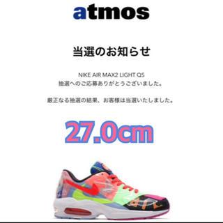 アトモス(atmos)のエアマックス2ライト(スニーカー)