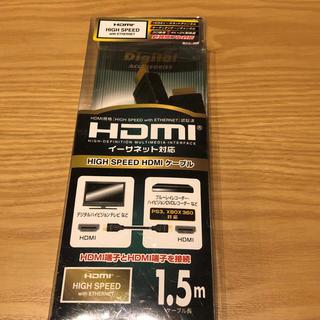 オームデンキ(オーム電機)のHDMI 1.5m(映像用ケーブル)