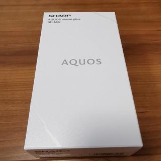 シャープ(SHARP)の新品 SHARP AQUOS sense plus SH-M07 SIMフリー(スマートフォン本体)
