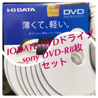 sony DVD-R8枚 と IODATE DVDドライブ (PC周辺機器)