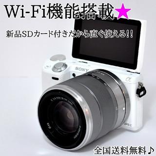 ソニー(SONY)の☆スマホとつながる☆小型・軽量一眼カメラ☆新品SD付き♪ソニー NEX-5T(ミラーレス一眼)