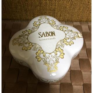 サボン(SABON)のサボン  キャンドル in フラワーティン チュベローズ 270ml(キャンドル)