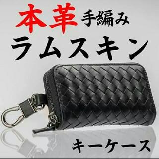 ❤数量限定❤ 【大容量】 キーケース ラム革 カード お札 小銭入れ 新品(キーケース)