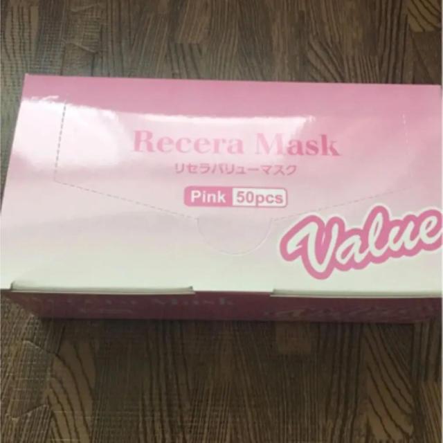 マスク おすすめ 使い捨てじゃない 、 リセラバリューマスク ピンクの通販 by もにゅ's shop