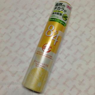 カオウ(花王)のエイトフォー ジューシーシトラス 50g(制汗/デオドラント剤)