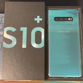 サムスン(SAMSUNG)のGalaxy S10+ SM-G975F/DS Prism Green(スマートフォン本体)